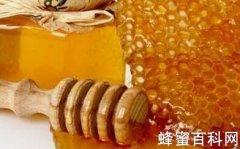 吉尔吉斯斯坦蜂蜜介绍