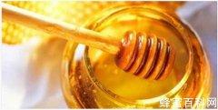 蜂蜜是怎样来的?何为好蜜?