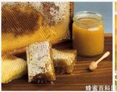 蜂蜜鸡蛋茶