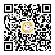 中国蜂蜜网严选蜂蜜商家信息 请放心选购
