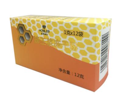 恒亮純蜂王漿凍干粉 王漿酸1g*12包3倍鮮漿濃度 可OEM貼牌代加工