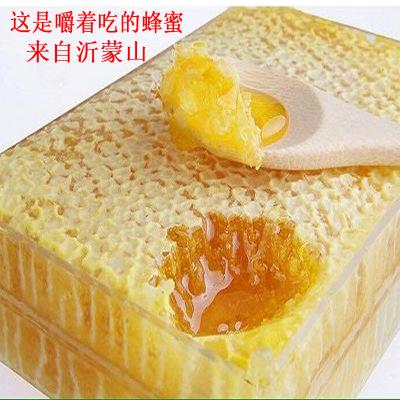 蜂巢蜜可以嚼着吃的蜂蜜天然蜂蜜百花巢蜜成熟蜂窝蜂蜜500g盒装