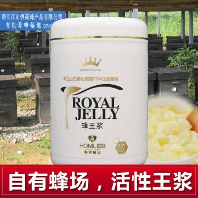 天然蜂王浆 活性鲜蜂皇浆500g自有蜂场批发零售2018青海油菜春浆