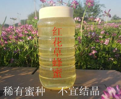 2018優質紫云英蜂蜜蜂蜜 原蜜優質紅花草蜂蜜洋槐蜂蜜百花蜜