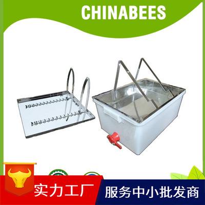 养蜂用具 巢脾搁蜜架 起刮割蜜盘 不锈钢蜂蜜盘