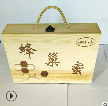 内蒙古土特产蒙臻蜂蜜批发蜂巢蜜散装蜂蜜批发贴牌oem源头厂家