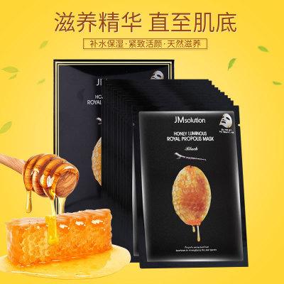 韩国水光蜂蜜面膜蚕丝面膜蜂胶水润保湿滋养莹润面膜