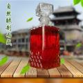 玫瑰纯蜂蜜酿造醉红颜 玫瑰纯蜜酒 玫瑰花蜂蜜酒 花果酒批发