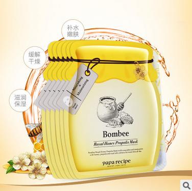 蜂蜜保湿补水面膜 小蜜罐蜂胶蜂蜜面膜7片装新款孕妇可用