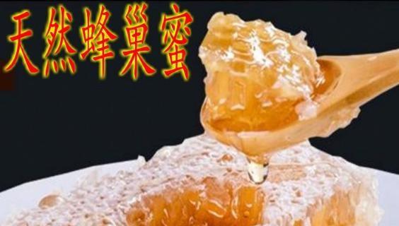 扶沟县广然养蜂专业合作社