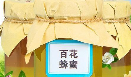 福建省章山蜂蜂业科技有限公司