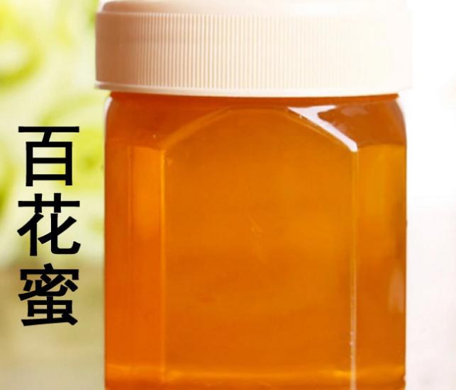 天然百花蜂蜜 原蜜批发 土蜂蜜 山花蜜 纯百花蜜批发 500克