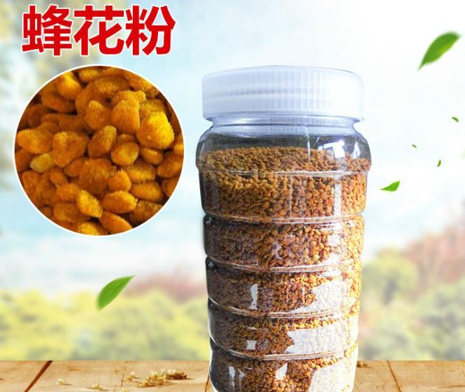 批发天然油菜蜂花粉颗粒 蜂花粉农家自产新鲜油菜花粉500g瓶装