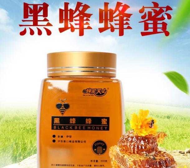 新疆黑蜂蜂蜜 500g瓶裝 蜂采天山 產地直銷