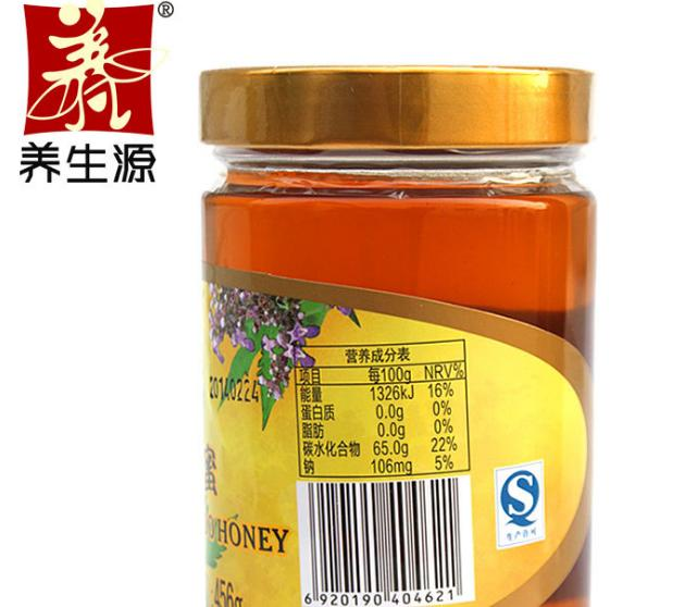 养生源厂家直销批发无添加原蜜天然荆条蜂蜜456g/瓶冲饮茶饮