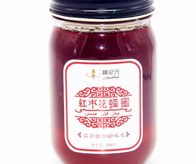厂家直销天然蜂蜜新品上市山花蜜山花蜜批发兼零售