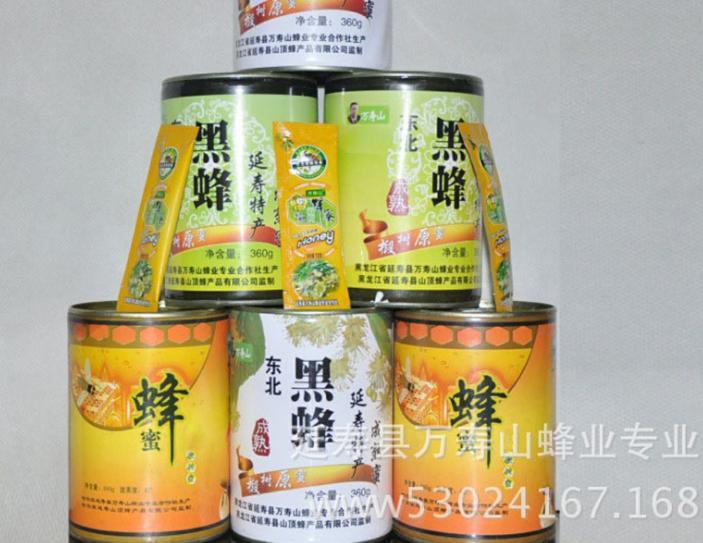 椴樹蜜【批發供應】小袋蜂蜜 新品東北黑蜂椴樹蜜小袋