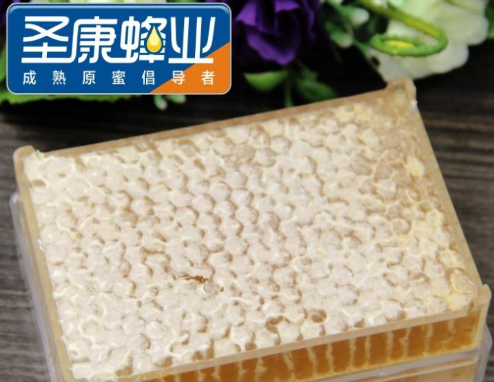 厂家直供北方250g盒装蜂窝纯蜂蜜天然原生态成熟荆条蜂巢蜜批发