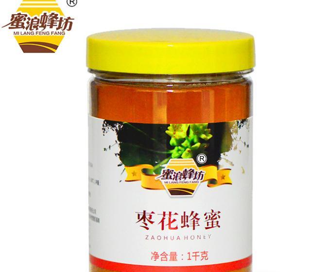 蜜浪蜂坊 1000g1kg枣花蜜农家土蜂蜜 厂家批发全国招代理