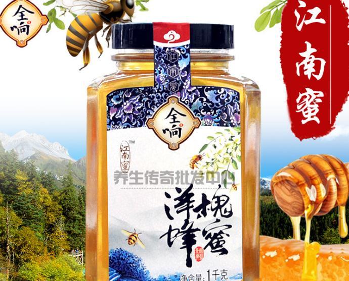 全响洋槐蜂蜜1000g 蜂蜜 儿童老年蜂蜜良心保障