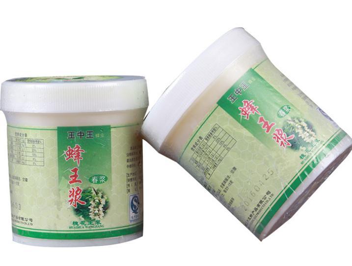 厂家直销洋槐蜂王浆250g 现货蜂皇浆土蜂蜜蜂产品一件代发