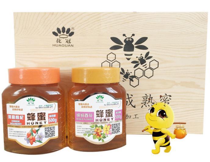 内蒙古天然蜜源缤纷百花蜂蜜+河套枸杞蜂蜜 木质礼盒蜂蜜蜂场直发