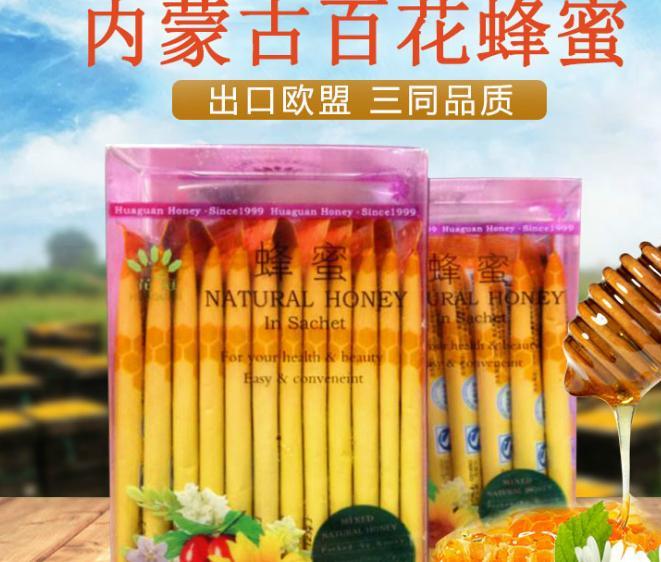 内蒙古包头蜂农小袋蜂蜜12g*12支/盒 百花蜂蜜冬蜜土特产农家产品