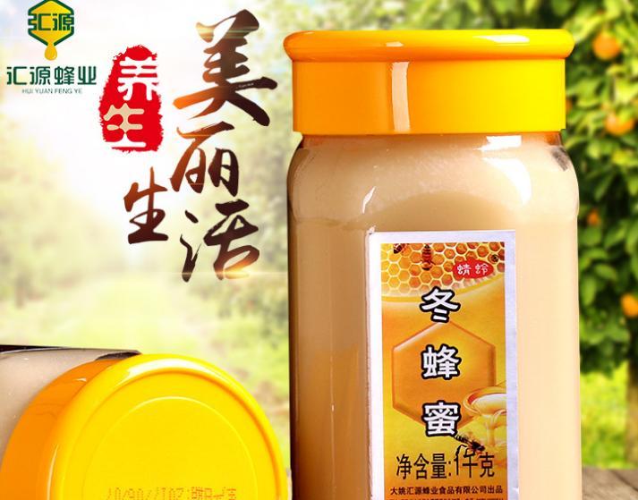 【原生态冬蜜】农家自产野生蜂蜜1000g野生蜂蜜厂家直销