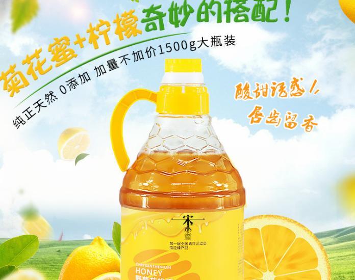 福建野生菊花蜂蜜大瓶3斤桶装 散装土蜂蜜批发OEM加工
