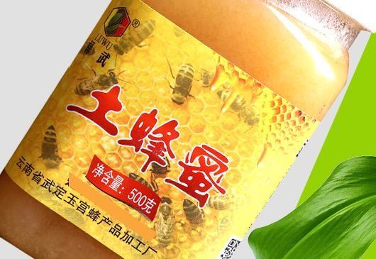 云南省武定玉宫蜂产品加工厂