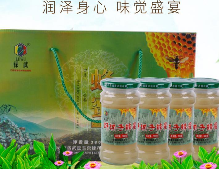 云南高原产野坝子蜂蜜礼盒380g*4/盒 口感醇厚顺滑清甜野坝子蜂蜜