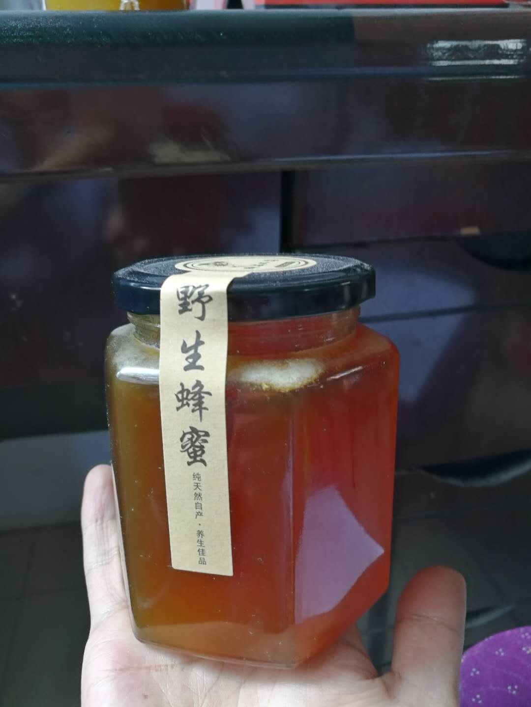 云南高山野生黄蜜
