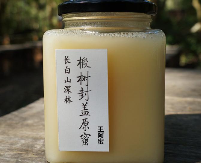 東北椴樹蜜天然土蜂蜜農家天然蜂蜜農家自產野生結晶白蜜雪蜜