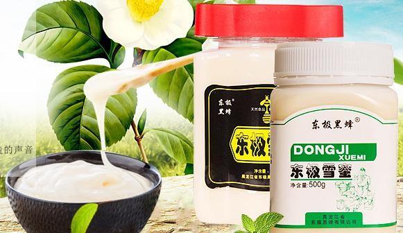 黑龙江省东极黑蜂有限公司