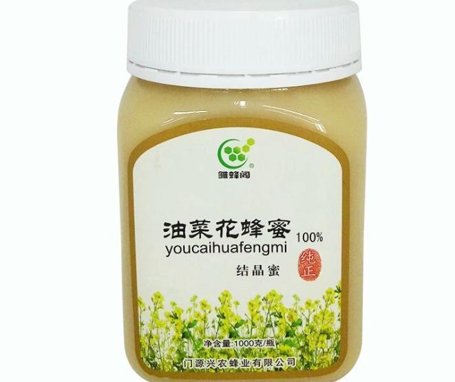 青海门源雏蜂阁油菜花结晶蜂蜜1000克/瓶正宗天然蜂蜜结晶