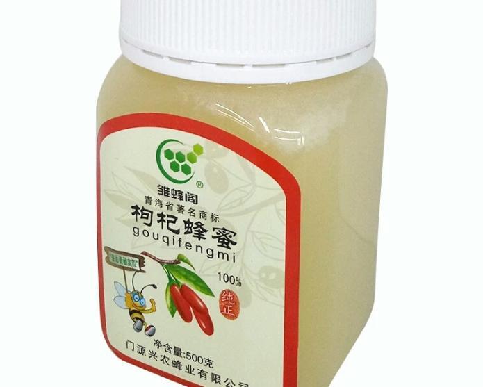 青海門源雛蜂閣蜂蜜油菜花蜜瓶裝1000克/瓶天然油菜蜂蜜歡迎采購