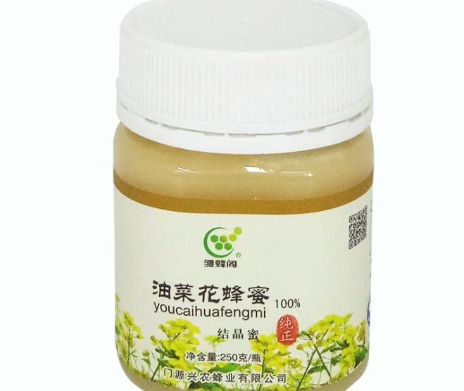 青海门源雏蜂阁油菜花蜂蜜结晶瓶装250克/瓶正宗天然油菜蜂蜜