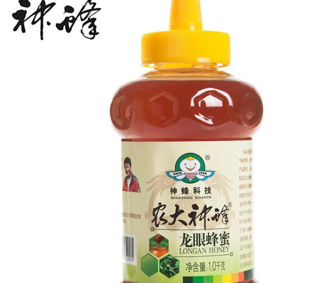 农大神蜂龙眼蜂蜜1000g 纯正天然 野生土蜂蜜深山农家自产滋养蜜