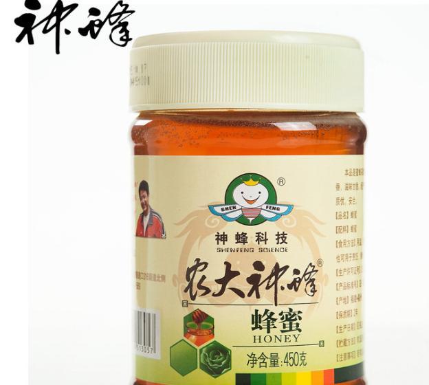 农大神蜂科技 新鲜百花蜂蜜450g 纯正天然农家自产深山成熟土蜂蜜
