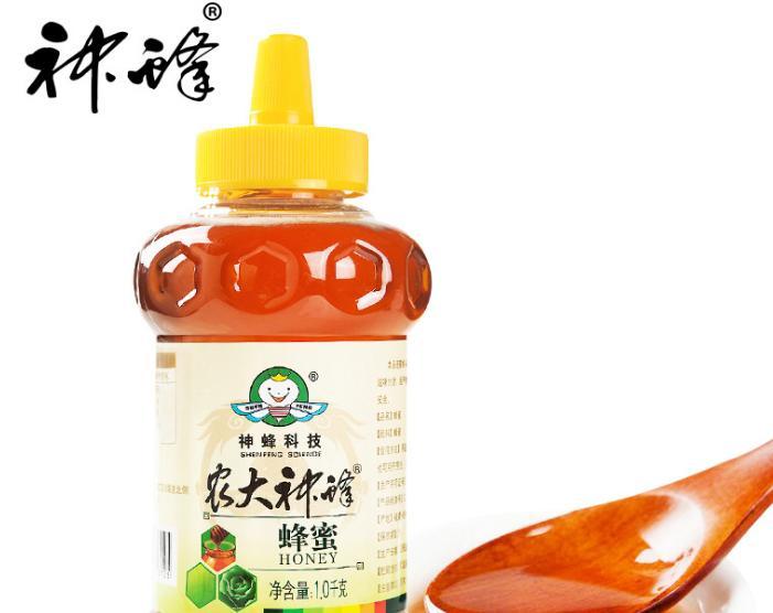 农大神蜂科技纯正天然百花蜂蜜1000g 农家自产成熟蜜孕妇儿童蜂蜜