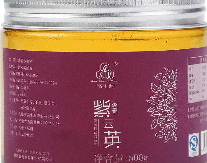 高生源 紫云英原蜜500g 高檔玻璃瓶裝 廠家直銷 歡迎批發量大從優
