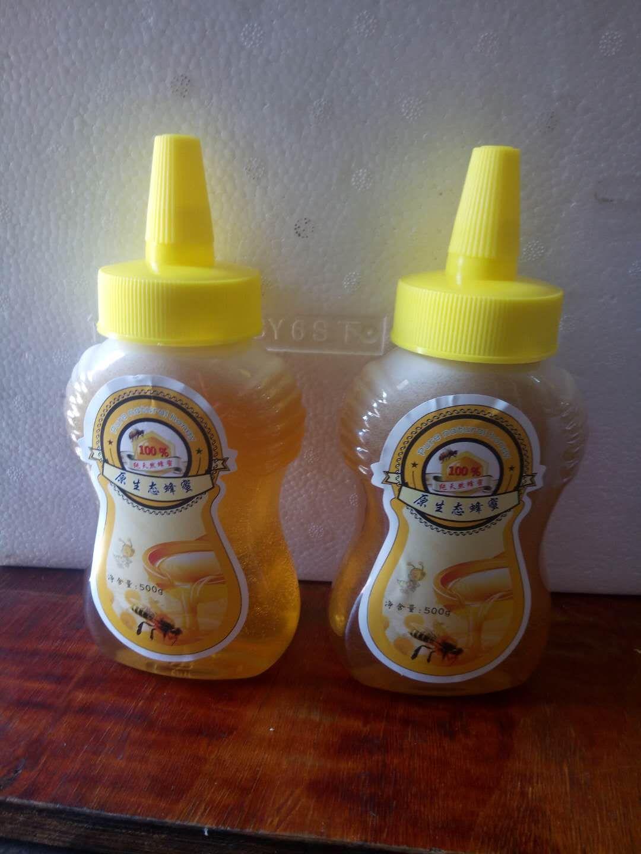 产自水源保护区的蜂蜜