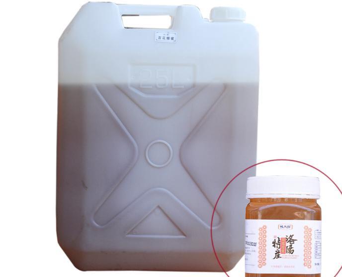 包郵!農家野生百花蜂蜜自然封蓋濃度高 洛陽批發蜂蜜 60斤/桶