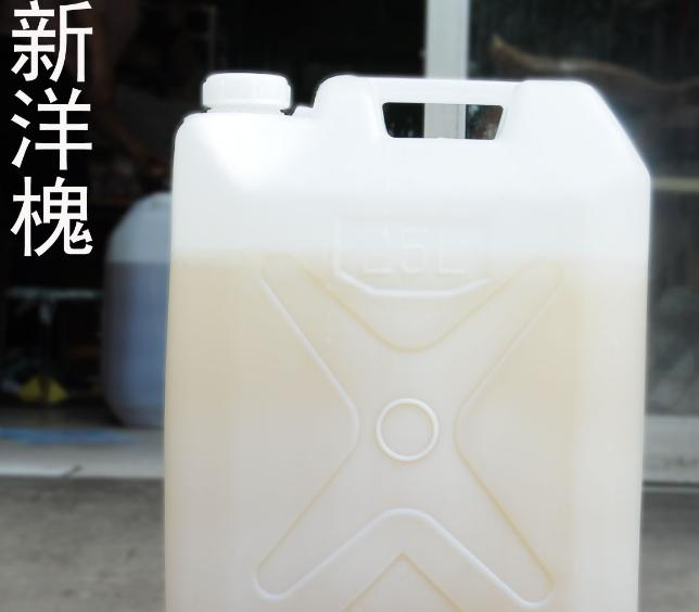 河南洋槐蜜30kg农家蜂场自产成熟原蜜60斤/桶槐花蜜批发一件代发