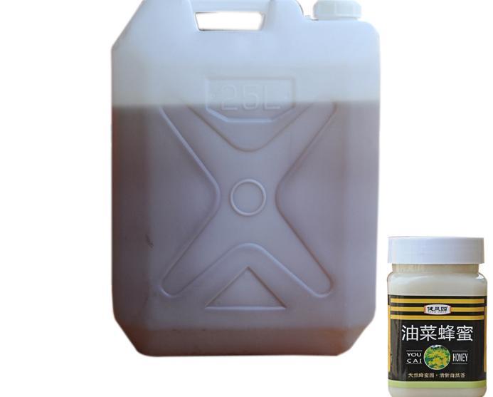 批發新采農家蜂場自產成熟油菜花蜂蜜結晶原蜜60斤桶裝可批發代發