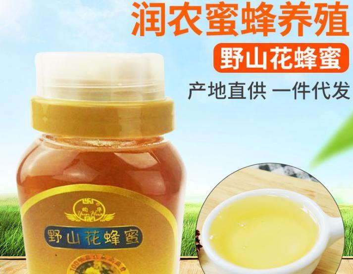 产地自销农家野山花蜂蜜 土蜂蜜500g 批发散装蜂蜜一件代发