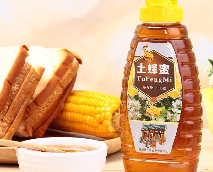 天然农家自产蜂蜜土蜂蜜500g批发 野生蜂蜜 厂家直销