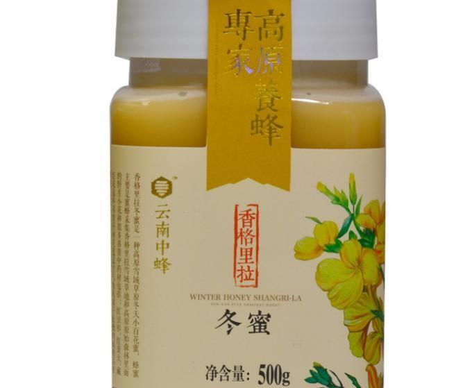 一件代发 天然成熟土蜂蜜500g 云南中蜂高原土特产香格里拉冬蜜
