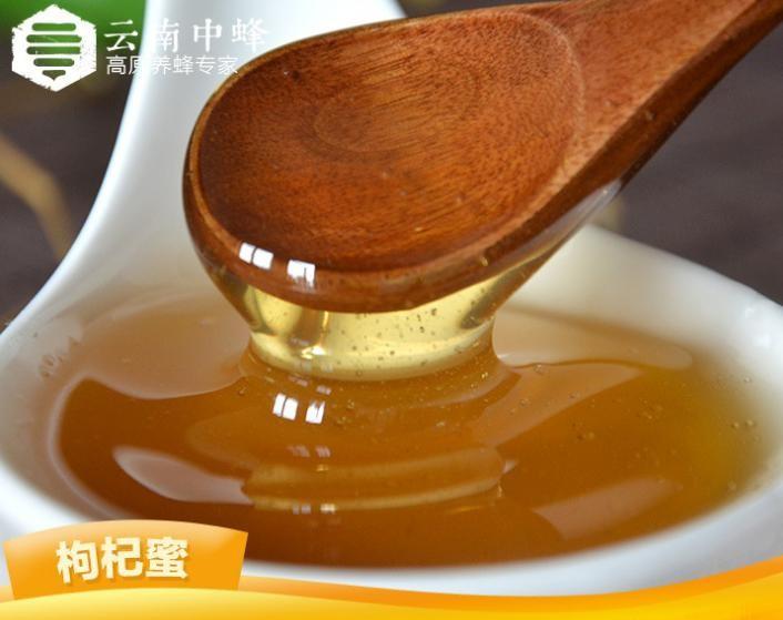 生态土蜂蜜500g 云南中蜂高原农家天然枸杞蜂蜜 批发