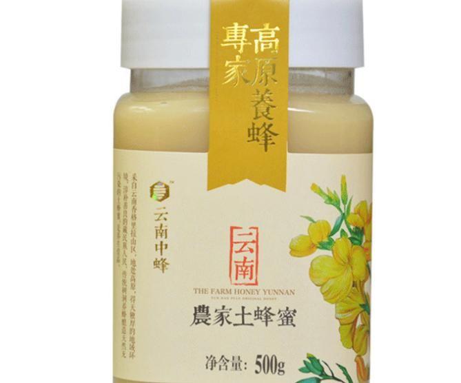 一件代发云南中蜂土蜂蜜500g 生态高原农家自产蜂蜜包邮